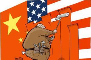 china-us-debt5